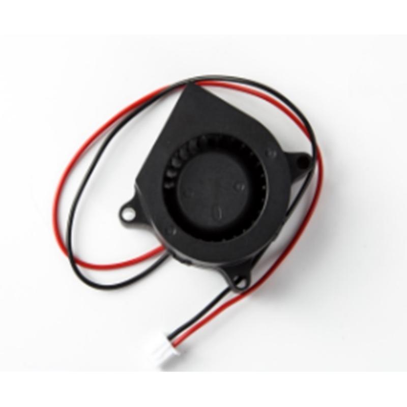 Creality-3D-CR-10S-Pro-Turbo-fan-4020_800x800