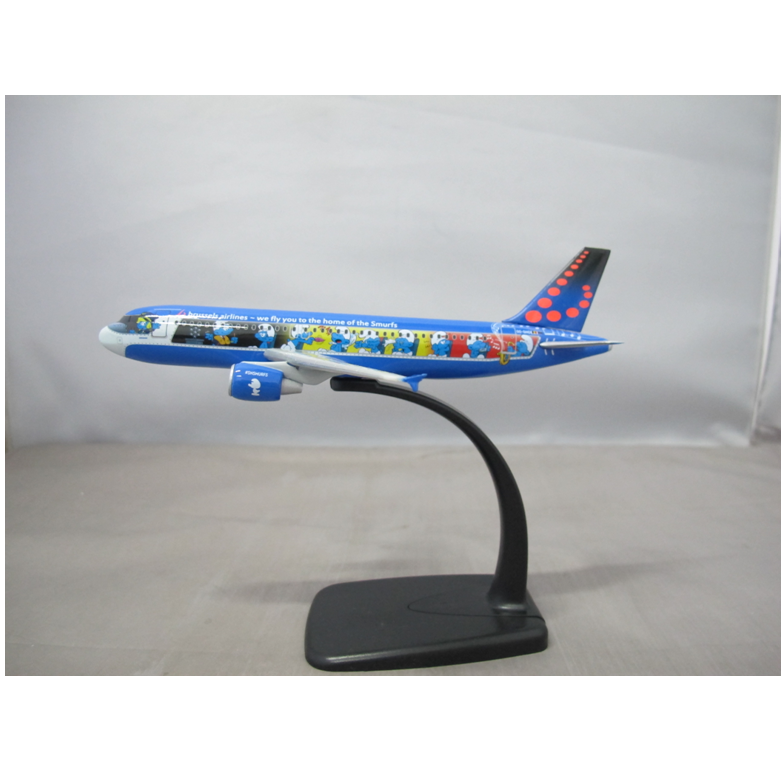Aerosmurf - Scale Model 1-200